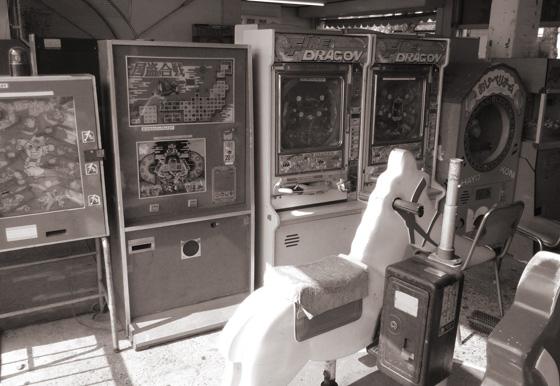 相模湖の昭和レトロゲーム