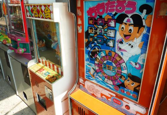 昭和レトロゲーム・ももたろう・カプコン座名人会
