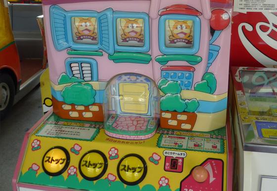 昭和レトロゲーム・ポコニャンのスロット