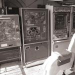 レトロゲームセンター